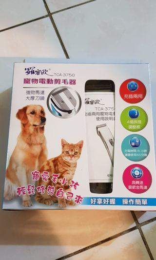 寵物用電剪