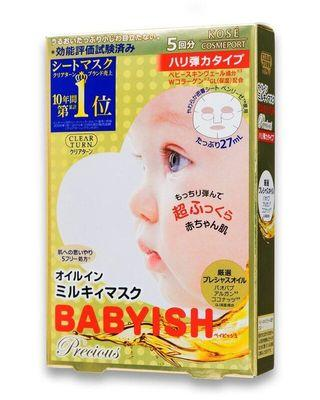 KOSE CLEAR TURN BABYISH PRECIOUS OIL IN MILKY FACE MASK PLUMPING 5 SHEETS HWY