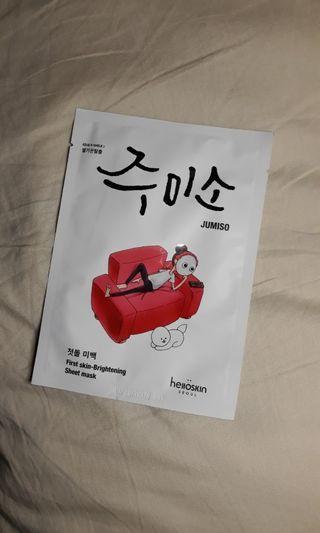 Jumiso First Skin-Brightening Sheet Mask