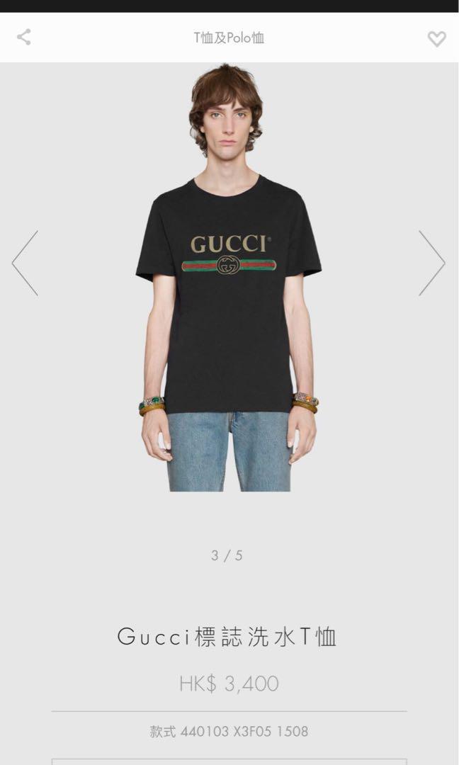 (2019最新今季)香港行貨 - Gucci 男/女經典標誌洗水T恤