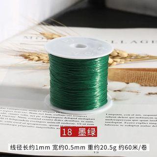 手串繩 彈力繩 像筋 墨綠色