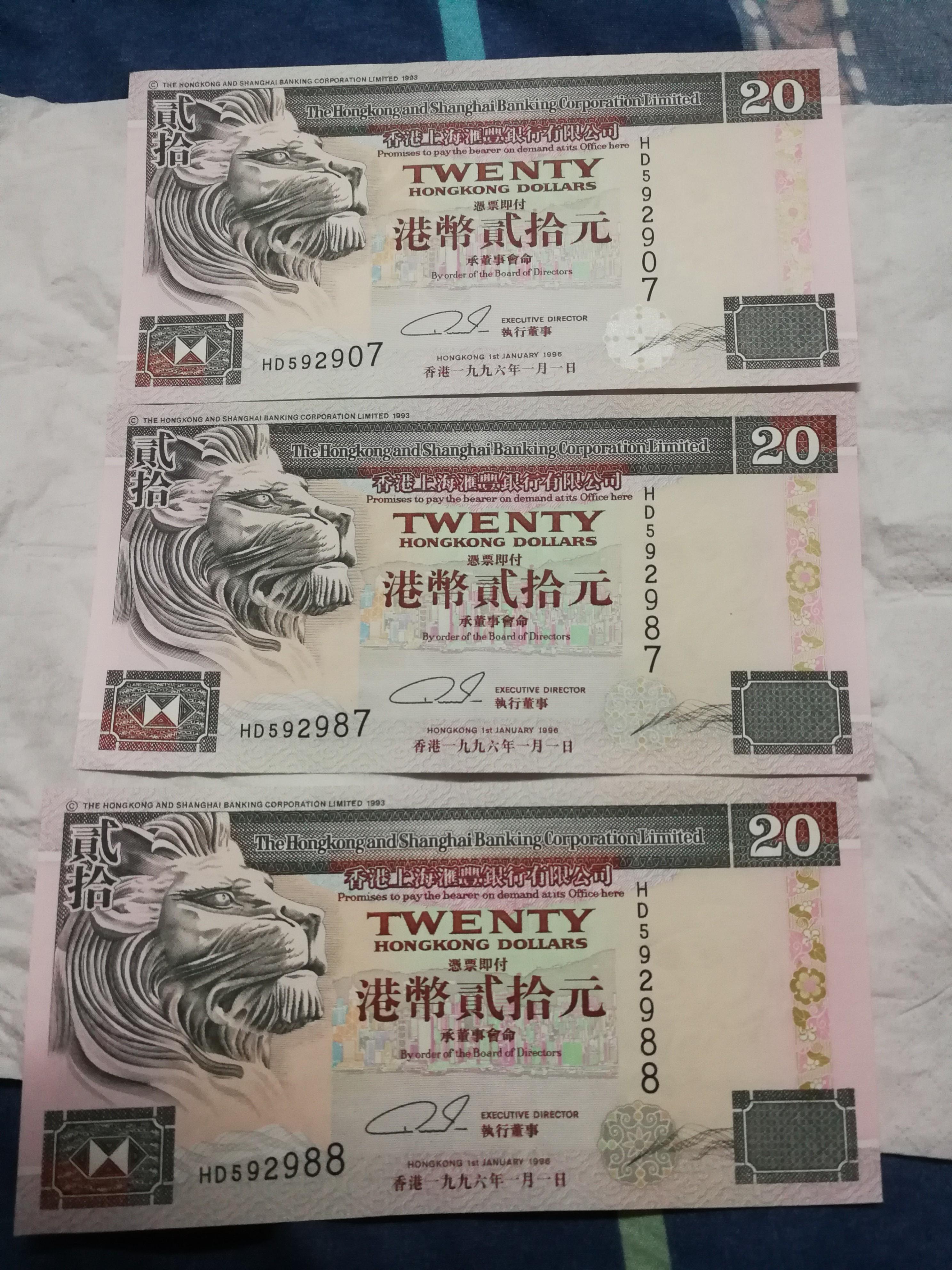 $20 years 1996