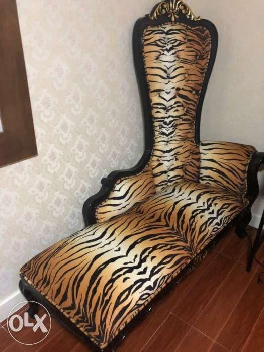 Animal Print Lounge Chair On Carou