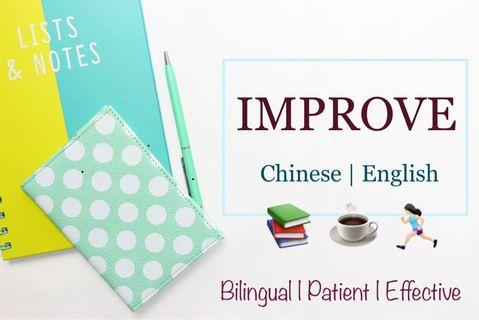 IMPROVE your Chinese & English