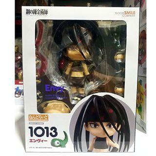 Nendoroid 1013 - Fullmetal Alchemist FMA: Envy