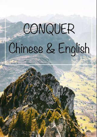 Improve your Chinese!