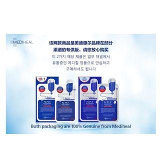 [Mediheal] (Buy 2 boxes discount $4 also random free 2 pcs mask) N.M.F Aquaring Ampoule Mask (10 sheets)/Placenta Revital Essential Mask (10 Sheets)/Collagen Impact Essential Mask (10 sheets)