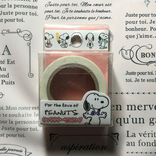 Snoopy Washi Tape #2