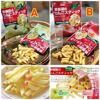 【日本青森縣產的天然健康蘋果乾條 (2款)】