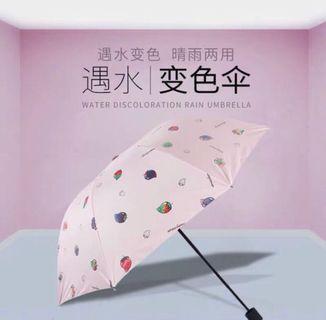 🚚 7/11~7/15《限量惠價》🍓遇水草莓變色傘🍓 晴|雨兩用