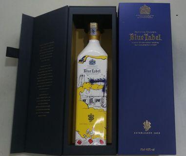 JW Blue Label Malaysia Art W Box