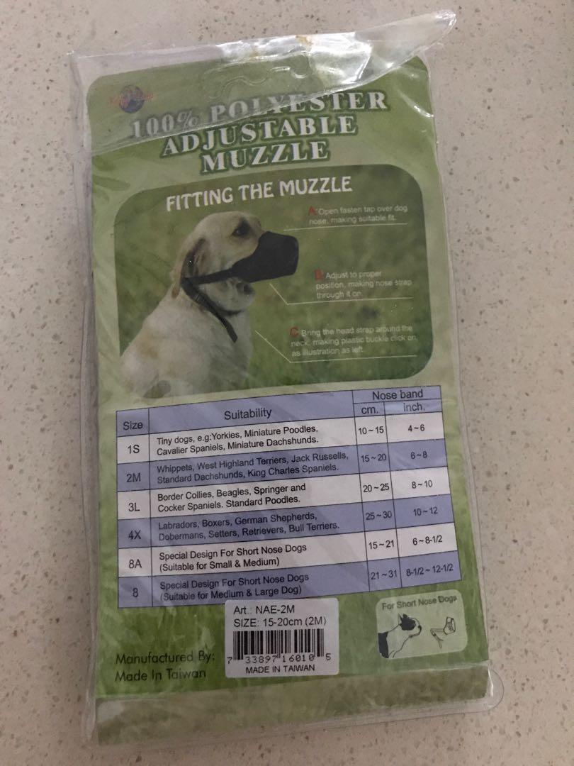 Polyester Muzzle for Dogs Adjustable