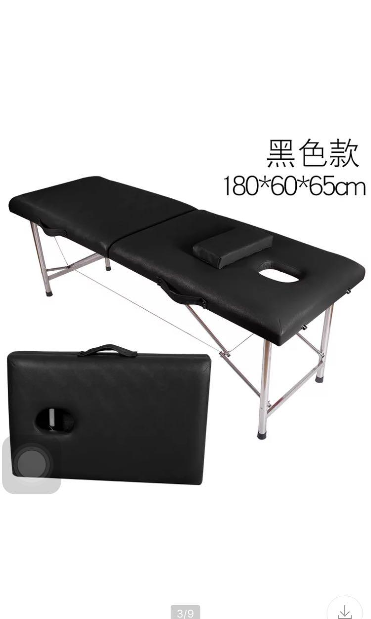 Portable foldable massage bed
