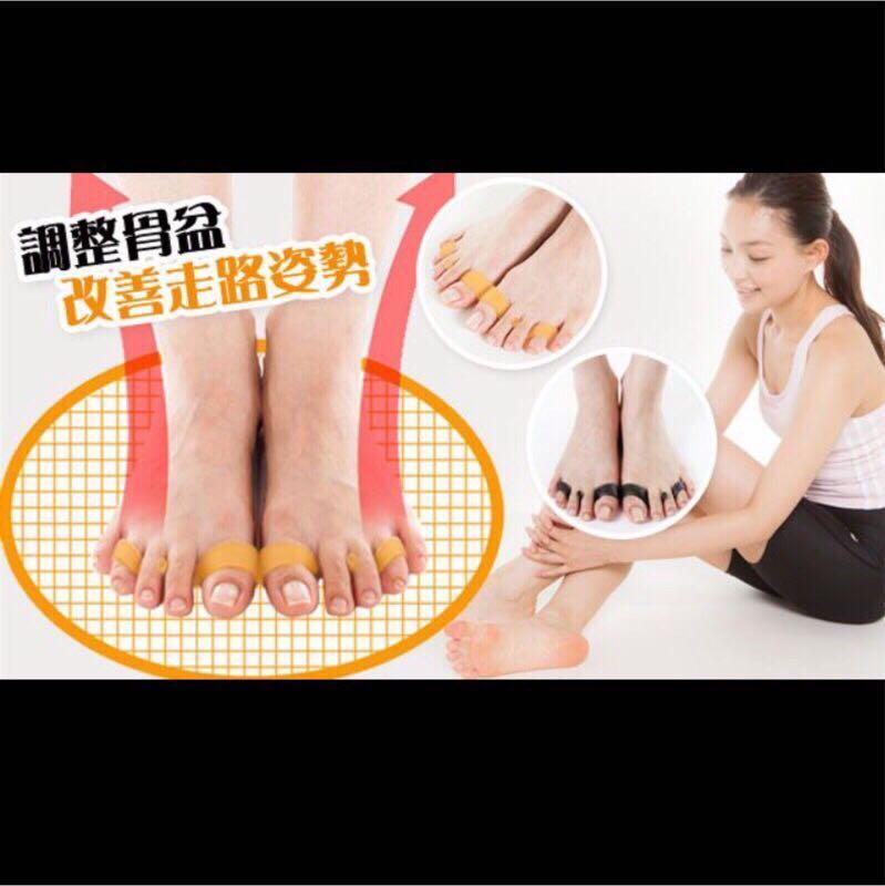 日本正品原裝日本大山式PRO加強版足趾環分趾環魔法趾環趾套指套足環美腿瘦腿骨盆矯正美腿導正分趾器足趾套拇指外翻