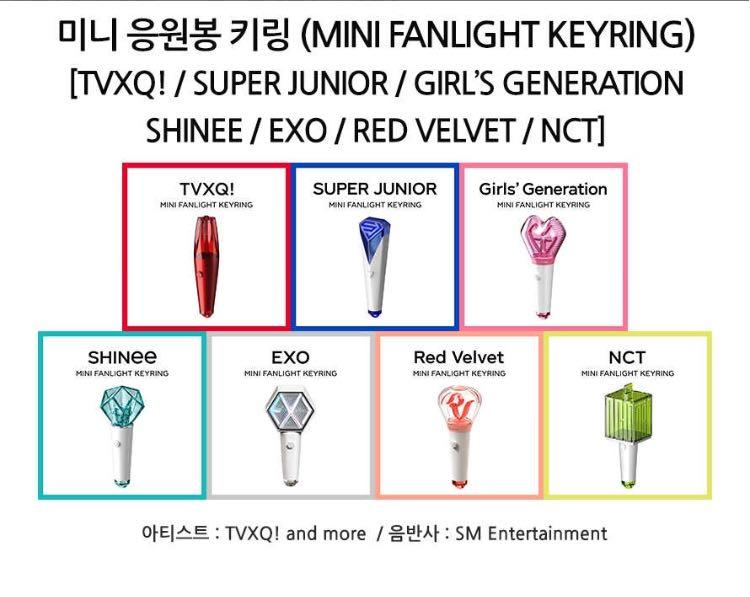 💡SM ARTIST MINI FANLIGHT KEYRING💡‼️LIMITED STOCK‼️