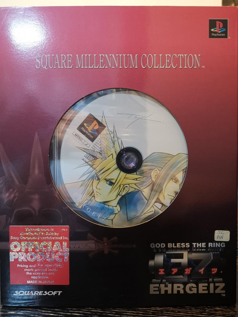 Square Millenium Collection FF20 Ehrgeiz God Bless The Ring for ...