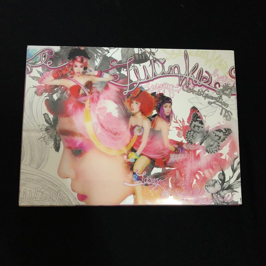 TTS TWINKLE ALBUM TAEYEON PHOTOCARD SNSD GIRLS GENERATION