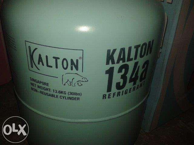 Freon R134a R600a R404a R22 R410 R141b R507 for sale in