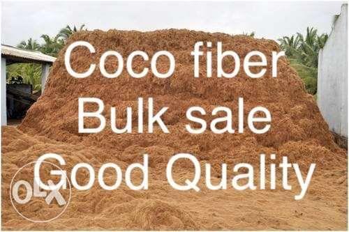 Coco fiber Coconut Fiber bulk sale whole sale on Carousell