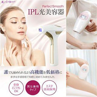 CosBeauty IPL Permanent Hair Removal System, Face & Body Hair Removal System