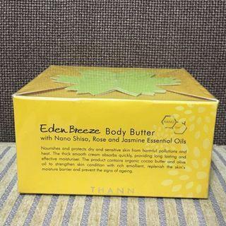 泰國帶回禮品 Thann 身體乳霜Eden Breeze body butter 天然SPA護膚品牌