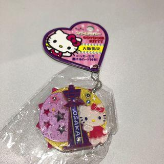 Hello Kitty 吊飾 八達通 大阪限定 🇯🇵