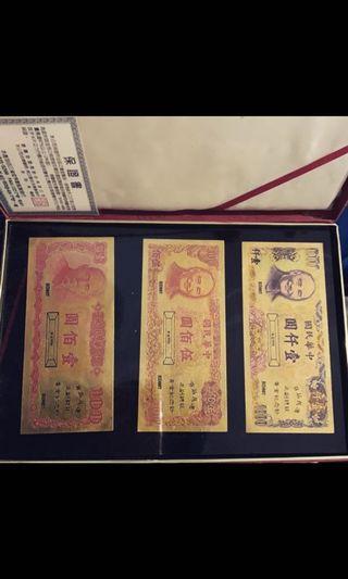 住中華民國 首屆民選正副總統 黃金紀念鈔