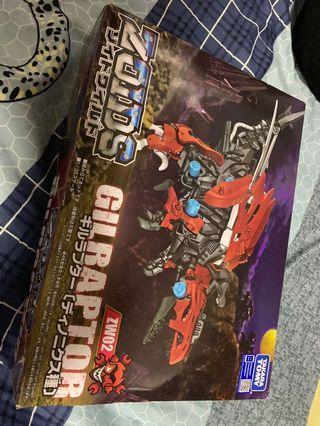 Zoids Gilraptor 全新.