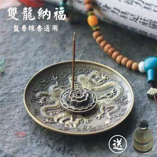 Dragon Plate Incense Holder