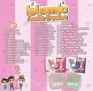 Islamic Audio Device Mommy Hana