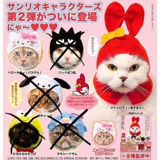 全新 Sanrio hello kitty my melody 公仔 寵物 動物 貓頭套 公仔 頭套 貓帽 包平郵