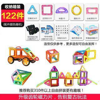 磁力片儿童益智玩具磁铁积木吸铁石拼装3-6-8岁寶寶磁性玩具