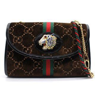 GUCCI Rajah GG Monogram Velvet Cross-Body Bag