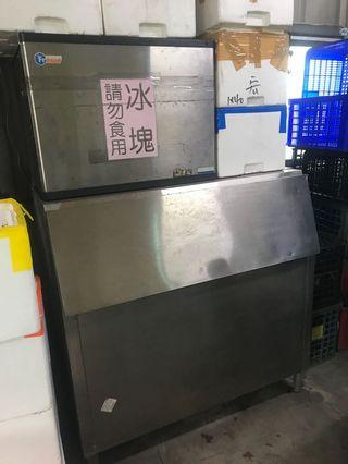 廉售 大型製冰機