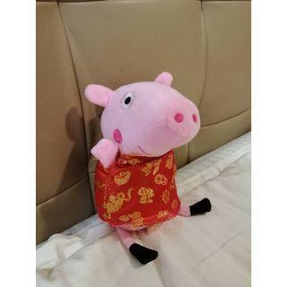 Peppa Pig with CNY Shirt Plushie