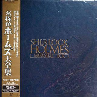 日本絕版七張雷射影碟日產卡通動畫電影豪華盒裝 LD (名偵探福爾摩斯 Sherlock Holmes Memorial Box---宮崎駿,御廚恭輔,羽田健太郎 / Miyazaki Hayao) Japan 7 laserdisc boxset
