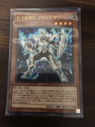 🚚 Yugioh Card