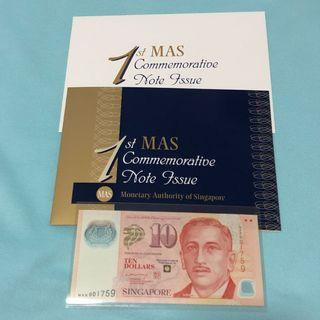 1st MAS Commemorative $10 Polymer Note