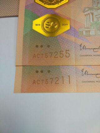 55 , 11 Sg Bicentennial $20 note 2 pcs 55, 11