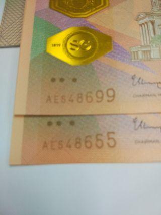 55, 99 Sg Bicentennial $20 note 2 pcs 55,  99