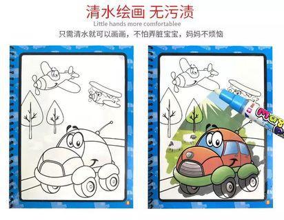 🚚 儿童水畫本寶寶涂鸦神奇水画册可反复使用清水绘画涂色水写魔法书