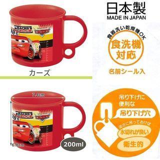 🇯🇵日本直送🇯🇵 🔝日本製 Skater  吊掛式塑膠水杯200ml🔝19JUL009