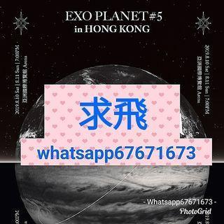求求求求求求飛 EXO演唱會 1680/1380/1180/980/680/480