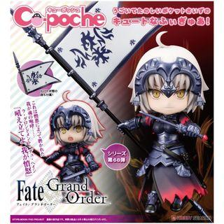 [訂貨] Fate/Grand Order Jeanne d'Arc(Alter) PVC Action Statue Avenger/聖女貞德(Alter)=Cu-poche