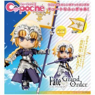 [訂貨] Frate/Grand Order Jeanne d'Arc PVC Statue Ruler/聖女貞德=FGO Cu-poche