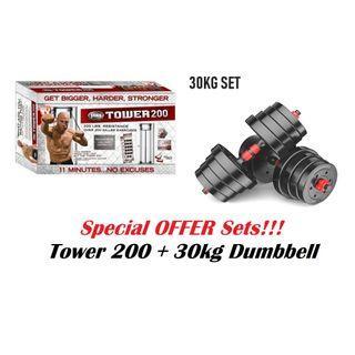30KG Dumbbell free 40cm Connector + Tower 200 Sets