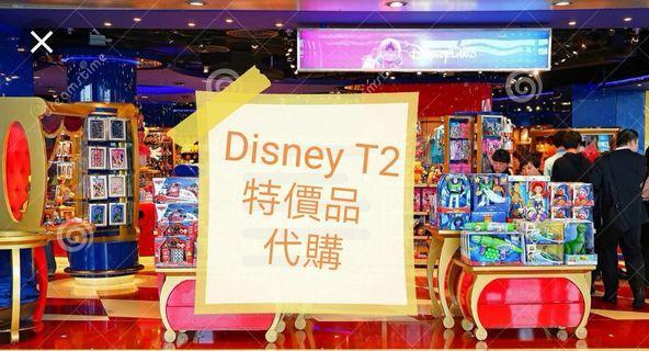 廸士尼 Disney T2店 特價品 代購 (8月初)