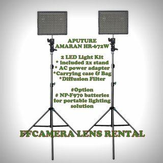 Sewa Led Lights Aputure Amaran HR-672 set - FFcamera Lens Rental