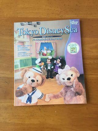 Disney Fan Tokyo Disney Sea
