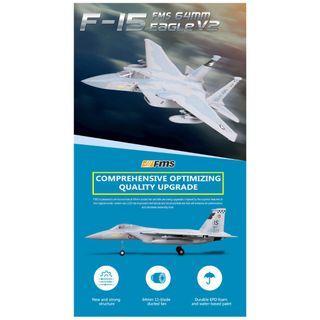 FMS F15 V2 64mm EDF jet PNP